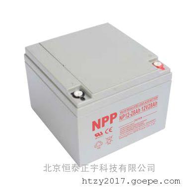 NPP耐普铅酸蓄电池NP12-100 12V100AH信号系统