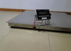SCS-EX型不锈钢防爆电子平台秤