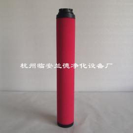 山立滤芯 SLAF-25HA、SLAF-25HA/C 空压机管道除油过滤器滤芯