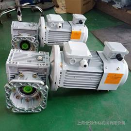NMRV减速机 涡轮蜗杆