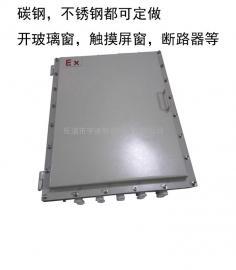 防爆柜 800*600防爆箱配电箱防爆控制箱接线箱1000*600电源箱