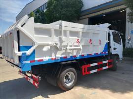 5立方污泥车淤泥车-污水厂污泥转运车- 5吨污泥转运车价钱