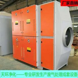 光催化除臭 UV光催化一体 光催化氧化废气处理设备