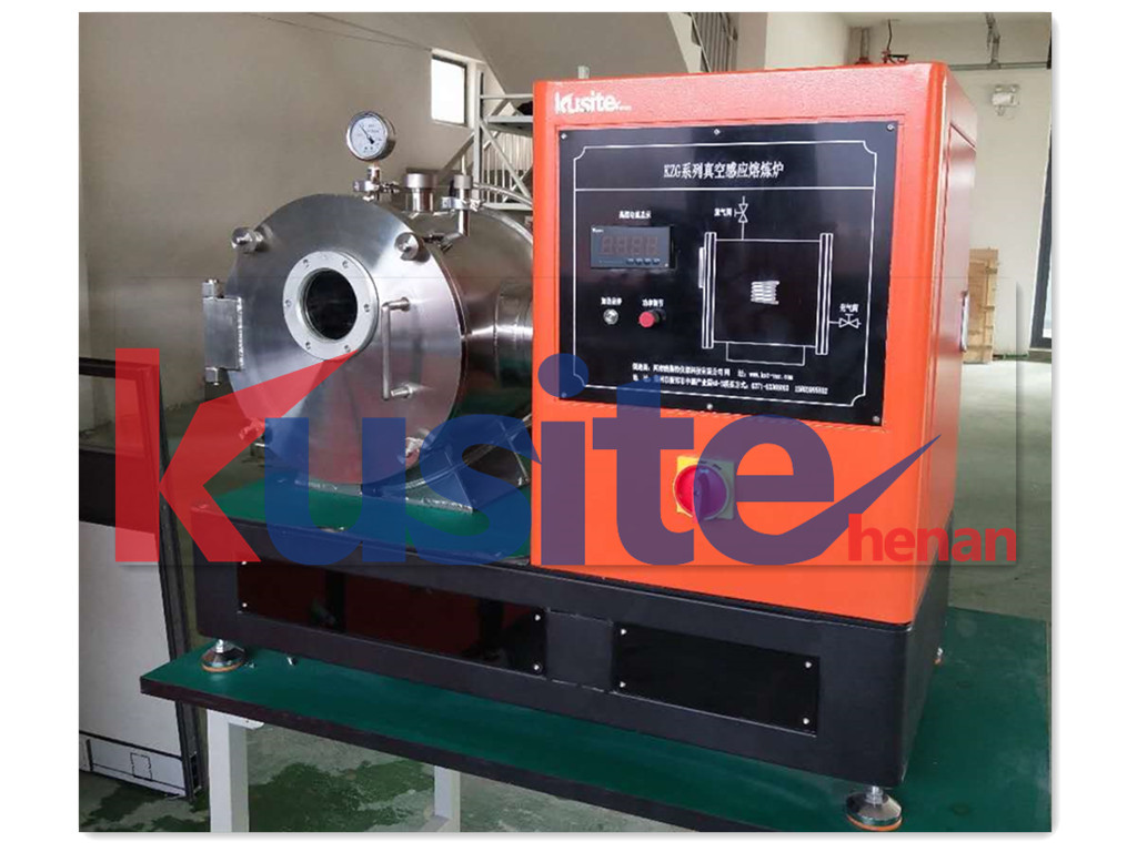 酷斯特科技KZG-0.2真空熔炼炉