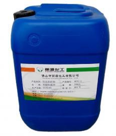 木材防霉剂+FB-32木材防蓝斑剂