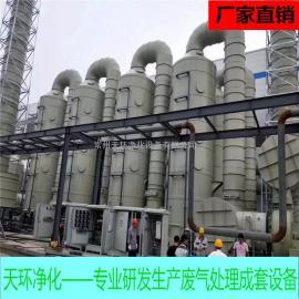 天环 喷淋塔 pp喷淋塔 洗涤塔 阻燃板 喷淋塔配套生产