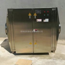 uv光氧设备配套 废气处理设备uv光氧活性炭一体机