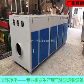 uv光催化废气处理设备uv光解净化设备uv光催化氧化设备