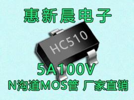 SOT23-3 100V5A雾化器MOS管 超小结电容400PF 性价比*高