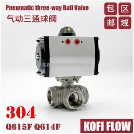 304不锈钢气动三通球阀 合流阀 分流阀 Q614F Q615F