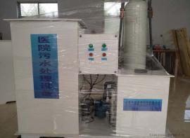 小型污水处理设备体积小,别墅污水,牙科门诊污水