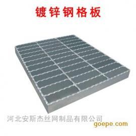定制热镀锌钢格板洗车房地格栅板水篦子板排水沟盖板窨井盖