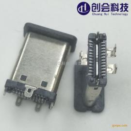 TYPE-C立贴公头三脚DIP+24P贴片公头 防尘罩USB3.1公头 超薄主体