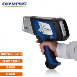 奥林巴斯光谱仪合金分析仪Delta经典型DE-2000DE-2000