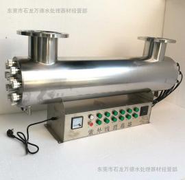 UVBK紫外�消毒器 波�L185nm 紫外��⒕�器 浸�]式紫外��⒕�器