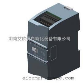 6ES7211-1AE40-0XB0CPU模块 PLC 1211C西门子S7-1200