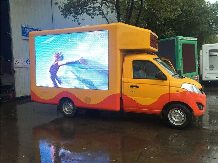 质量好的led广告宣传车 国六彩屏车批发零售