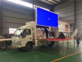 福田康瑞2流动广告宣传车 门窗展示宣传车具体参数