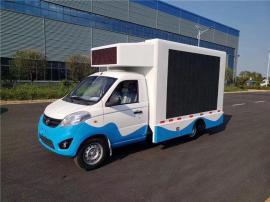 品质好的福田广告宣传售货车规格