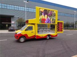 箱式小型广告宣传车 流动彩色巡展车具体参数