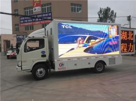 上蓝牌的舞台广告宣传车 流动彩色巡展车厂商指导价