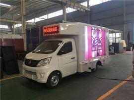 江铃五十铃2019新款LED广告车 后双轮广告车规格