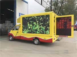 福田康瑞流动LED舞台车 小型舞台宣传车主要配置介绍