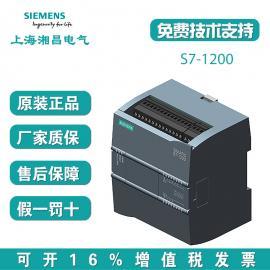 西门子授权(中国)总代理 西门子 PLC代理商