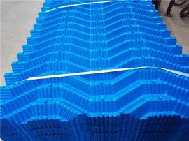 冷却塔玻璃钢填料 冷却塔内部填料