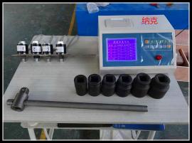 高强螺栓抗滑移系数检测仪,滑移系数连接副检测仪