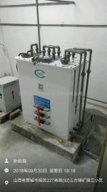 和���解二氧化氯�l生器的工�流程/500g�解二氧化氯�l生器