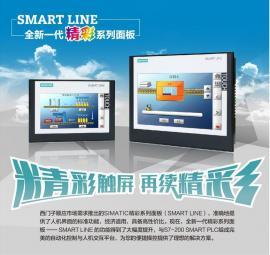 西�T子SMART �|摸屏代理商
