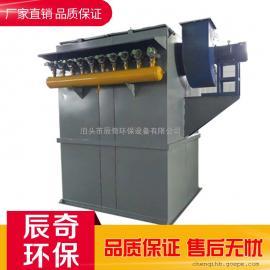 100/120/180/240/280/300袋单机脉冲式除尘器除尘设备