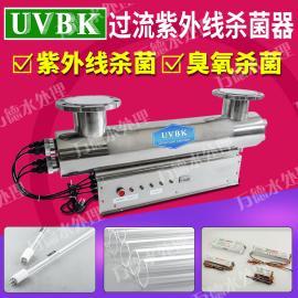 UVBK �^流式紫外��⒕�消毒器 304不�P� UV紫外��⒕�器