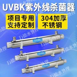 UVBK紫外��⒕�器 自��水箱�⒕��缇� 紫外�水消毒器