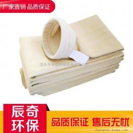 辰奇环保非标定制耐高温锅炉除尘器布袋滤袋高温专用低价直营