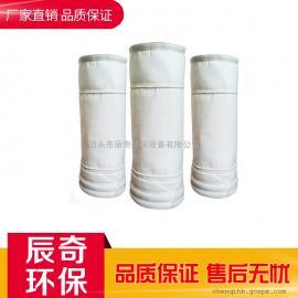 辰奇环保常温布袋涤纶针刺毡除尘器布袋非标定制规格低价直营