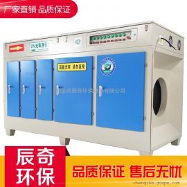 辰奇环保 活性炭光氧一体机 除味环保设备 可定制不锈钢