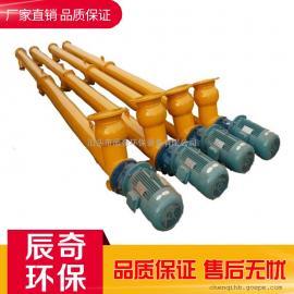 辰奇环保管式螺旋输送机单轴双轴物料输送机厂家定制