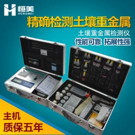 土壤重金属检测仪便携式土壤重金属分析仪土壤重金属检测设备