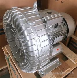2.2KW中央供料系统高压风机 物料输送漩涡风机 单叶轮