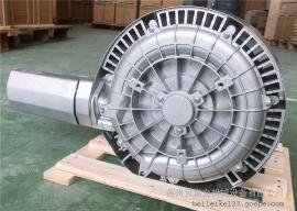 曝气鼓风机1.5kw 水底曝气气泵1.5千瓦 环形高压风机