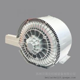 11.0KW废料收集高压风机 旋涡气泵 旋涡风机