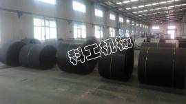 科工矿用安全标志证书PVC1400S整芯阻燃输送带