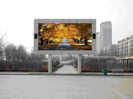 天花LED大屏幕报价P4LED高清天幕一平方价钱 天花LED显示屏