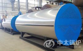 电蒸汽锅炉 生产供应各种功率电蒸汽锅炉