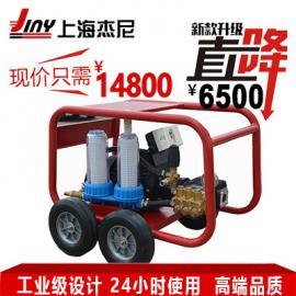 工业用电动高压清洗机 EF2024