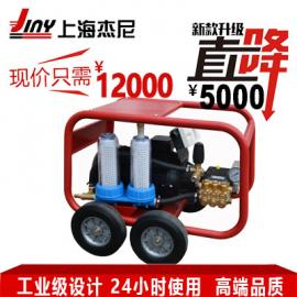 环卫用高压清洗机EF3017