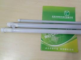 1.2米LED雷达灯管-1.2米LED雷达灯管