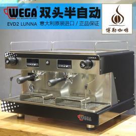 wega lunna威噶露娜商用半自动咖啡机意大利原装进口